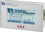 Controlador posición RCM PM 01 Larraioz Elektronika
